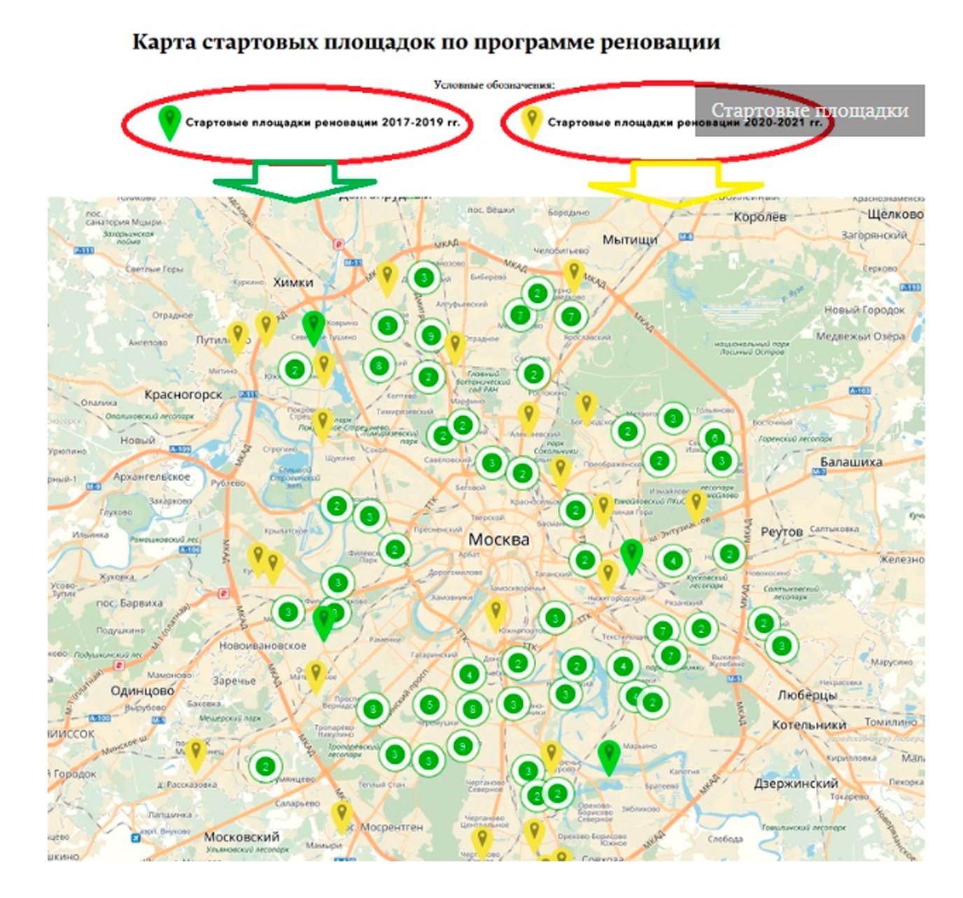 Карта стартовых площадок по программе обновления